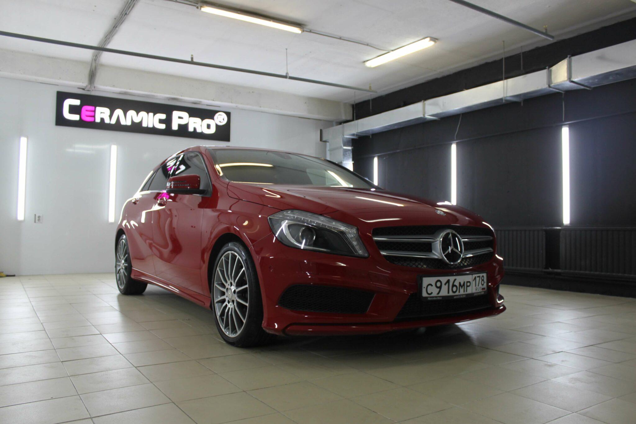 Покрытие керамикой, тонирование, бронирование автомобиля Mercedes Benz A